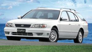 Nissan Cefiro Wagon 20 Cruising G {WA32} 1999