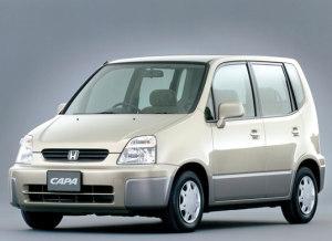 Honda Capa 1998